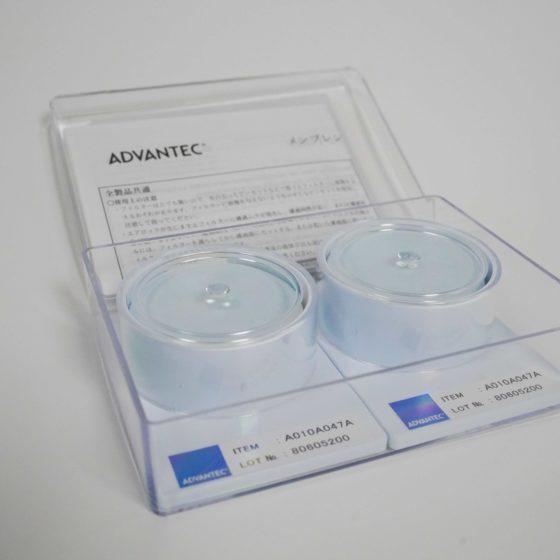 47mm .45 MCE Filter 100/pk Sterile